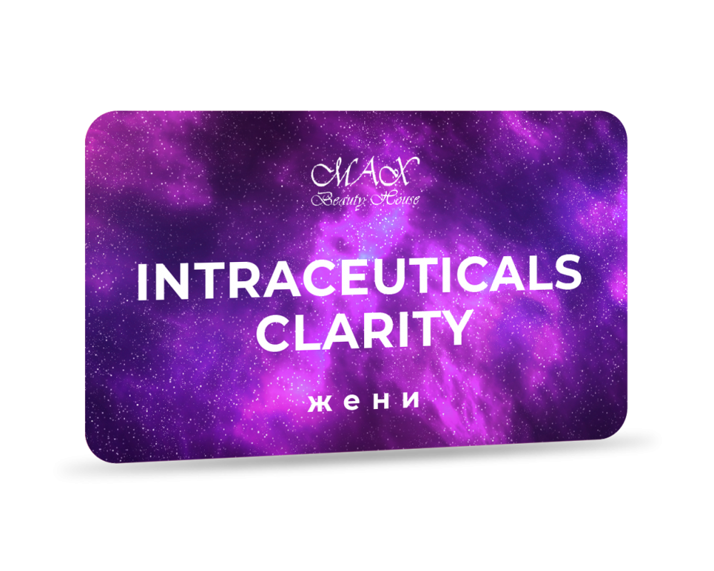 Intraceuticals Clarity
