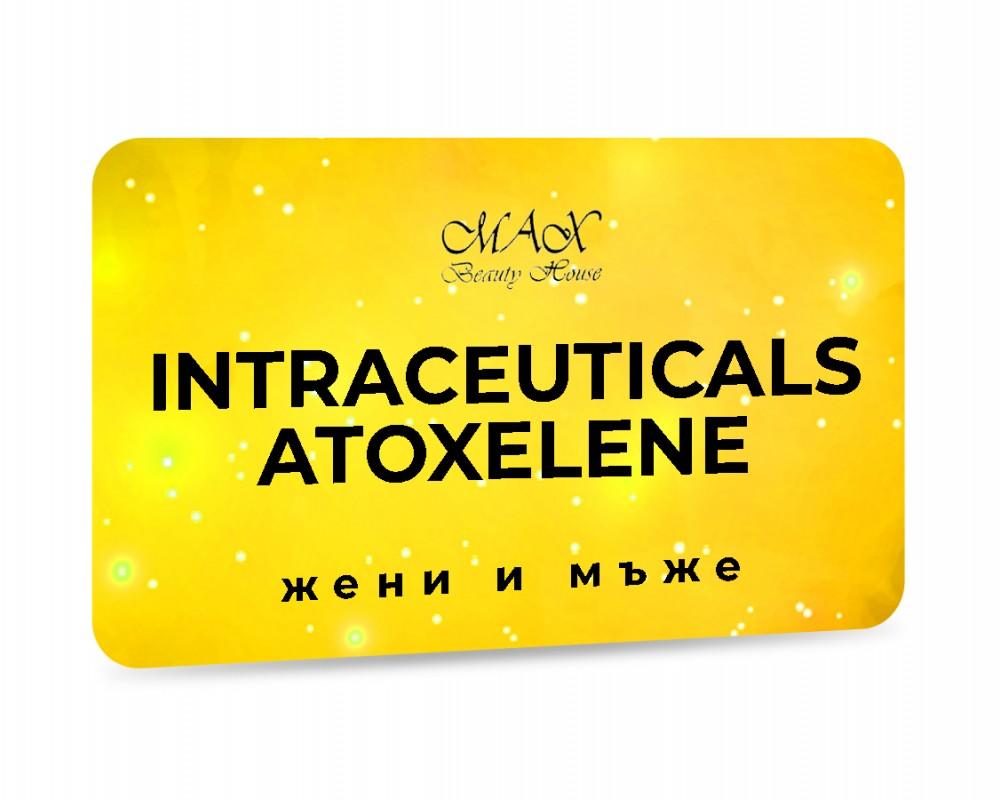 Intraceuticals Atoxelene
